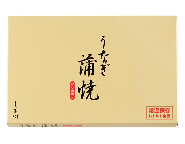 【常温保存】レトルトうなぎ蒲焼