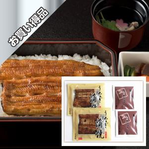 レトルトうなぎ蒲焼(国産養殖[90g])